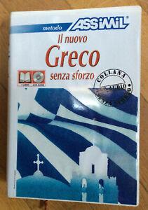 Assimil Greco moderno - Cofanetto 4 CD + 1 libro