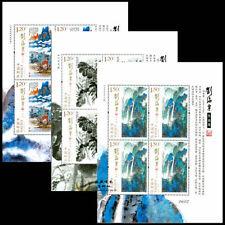 China 2016-3 Collection of Liu haisu Painting art mini-pane(full set 3PCS)