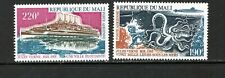 Mali 1975 JULES VERN'S STORIES 20,000 LEAGUES UNDER THE SEA SC C241-44 MNH