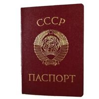 Original Soviet Union ID document clean blank USSR 1975