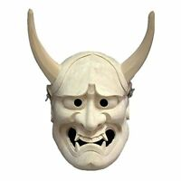 Kusunoki Hannya white Wooden Mask Omen Noh Kabuki Samurai Demon Japan new .