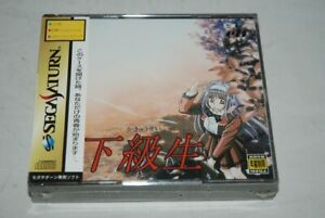 [ New ] Sega Saturn Kakyusei Japan Import NTSC-J Factory Sealed elf... SS