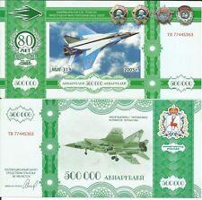 RUSIA BILLETE 500000 RUBLOS CONMEMORACION DE LA 80º VICTORIA 2012
