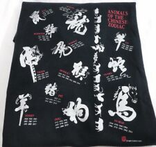 Mens Animals of the Chinese Zodiac T-Shirt Size Large 100% Cotton NWT