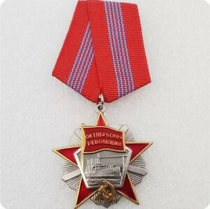 Russia Military Medal Order of the October Revolution 1967 Award Badge Replica