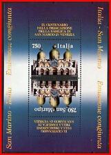 SAN MARINO 1994 ST.MARK BASILICA S/S SC#1314a MNH JOINT ISSUE - ITALY (E-B5)