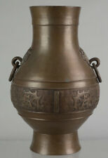 Antique Chinese Bronze Hu vase Xuande seal script mark