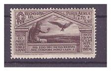 REGNO 1930 - VIRGILIO  Lire 7,70 P. AEREA    NUOVO **
