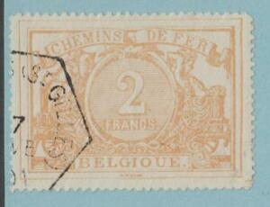 BELGIUM Q15 PARCEL POST & RAILWAY STAMP  USED - NO FAULTS EXTRA FINE!