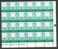 HONG KONG 1980 STAMP DUTY IR REVENUES FRESH MNH MARGINAL  $150 BLOCK OF 24