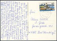 BUND 1992, MiNr. 1583 x, auf Postkarte, Mi. 50,-