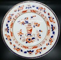 Vtg Nikko Stone China Hand Painted Made In Japan Decorative Plate Asian Decor