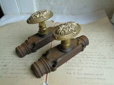 French 2 of antique ornately cast iron cast brass part of window door locks