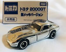 Tomica Expo limited  Toyota 2000 GT gold-plated version