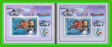 HUNGARY 1981 EUROPA RED CROSS perforated & imperforated x2 S/S MNH HELICOPTER