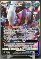 ULTRA RARE Darkrai GX 88/147 Burning Shadows Legendary Pokemon Card Holo Foil LP