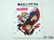 Mawaru Penguindrum Official Starting Guide Japanese Artbook Japan Book
