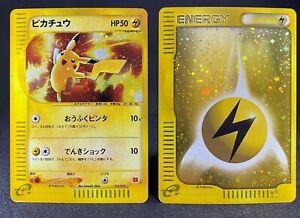 Pokemon Card lot Set 12 Cards Japanese From Japan e-card McDonald/'s Promo