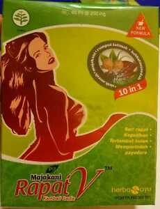 4 BOXES MAJAKANI RAPAT V (80 PILLS @250GR) JAMU FOR AFTER BIRTH BACK TO MAIDEN