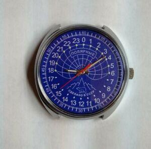 Russian mechanical watch Raketa Polar Bear, 24 hour, dark blue dial, 39 mm.
