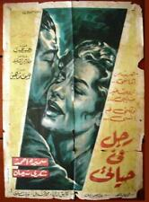 Man in My Life  Egyptian Arabic Movie Poster 60s