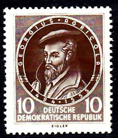 497 postfrisch DDR Briefmarke Stamp East Germany GDR Year Jahrgang 1955