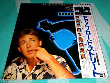 JAPAN:PAUL McCARTNEY - Give My Regards To Broad Street LP,No More Lonely Nights