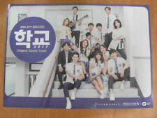 SCHOOL 2017 OST KOREA KBS DRAMA  [OFFICIAL] POSTER *NEW* K-DRAMA NCT APINK