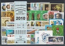 RUSSIA 2010 COMMEMORATIVE YEAR SET MNH (see two scans)