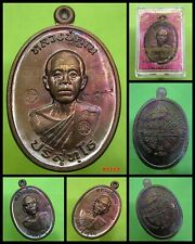 "Phra LP Koon ""Jareun Phon"" Wat Banrai BE.2559 Thai Amulet Buddha Talisman K1112"