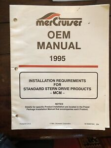 Mercruiser Marine Engine OEM Product Installation Manual MCM 1995