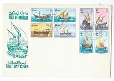 Middle East Bahrain Bahrein early FDC - ships - dhow