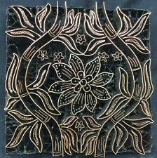 "COPPER TJAP CAP CHOP STAMP FLOWER IN THE VINES 7"" x 6 1/2"" BATIK INDONESIA ART"