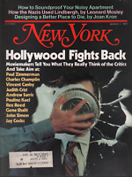 New York Magazine March 1 1976 Paul Zimmerman Charles Champlin 061720AME