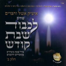 Singing For Shabat Kodesh Vol. 2 - CD -Israeli  Jewish worship Music
