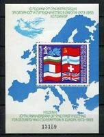 37881) BULGARIA 1982 MNH** European safety conference s/s