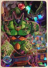 Dragon Ball Heroes JM HJ1-37 SR Cell
