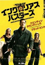 Inglourious Basterds 2009 Quentin Tarantino Chirashi Flyer Poster B5