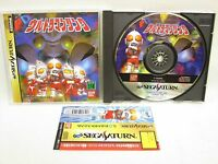 Sega Saturn PD ULTRAMAN LINK with Spine * ss