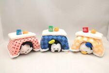 KOTATSU TSUM TSUM Mickey Goofy Donald 3 Plush Set Disney Store Japan In Hand NEW