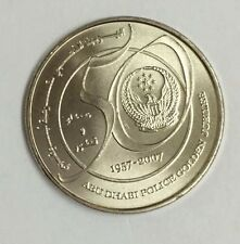 UAE ,  UNITED ARAB EMIRATES - 1 DIRHAM UNC COIN 2007  ABU DHABI 50 YEARS POLICE