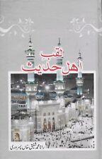 Urdu: Laqab Ahle Hadith