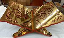 Beautifull Quran Stand  Rehal Rihal Rail Qaida Sipara Islamic Book Holder