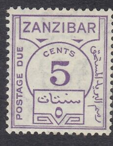 Zanzibar 1936 - 5c Postage Due - SG D25 - Mint Hinged (E23A)