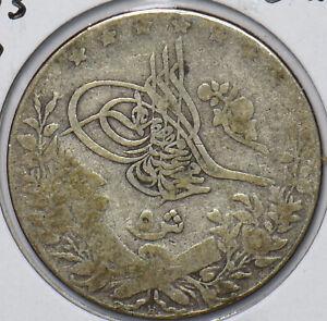 Egypt 1913 AH 1327 5 Qirsh 194959 combine shipping