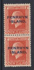 PENRHYN IS.1917-20 1/- VERTICAL PERF PAIR SG 27b MINT.