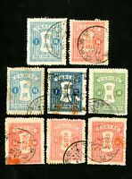 Korea Stamps VF Lot of 8 used first issue revenues