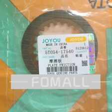 1Pcs 52200-17540 For Kubota 688 harvester gearbox thin friction plate #L1