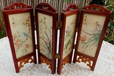 Vintage Asian Chinese Miniature Silk Wood 4 Panels Folding Screen Doll House