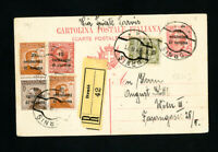 Italy Registered Stamped Cover to Austria